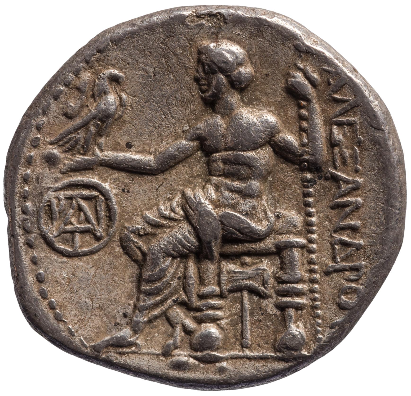 Makedonien: Alexandros III. (posthum) von Alexander III.