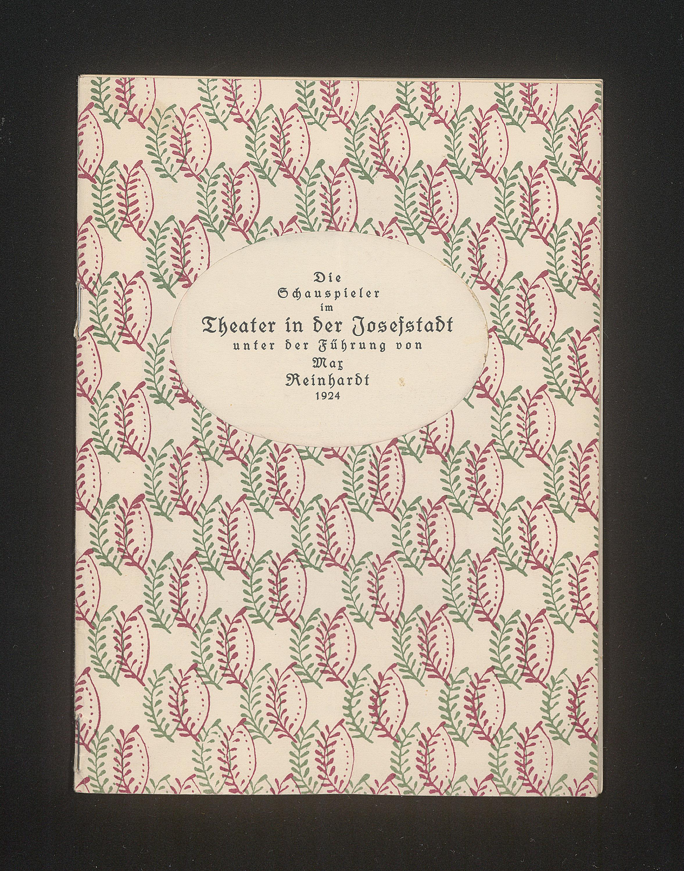 Der Schwierige von Hugo von Hofmannsthal