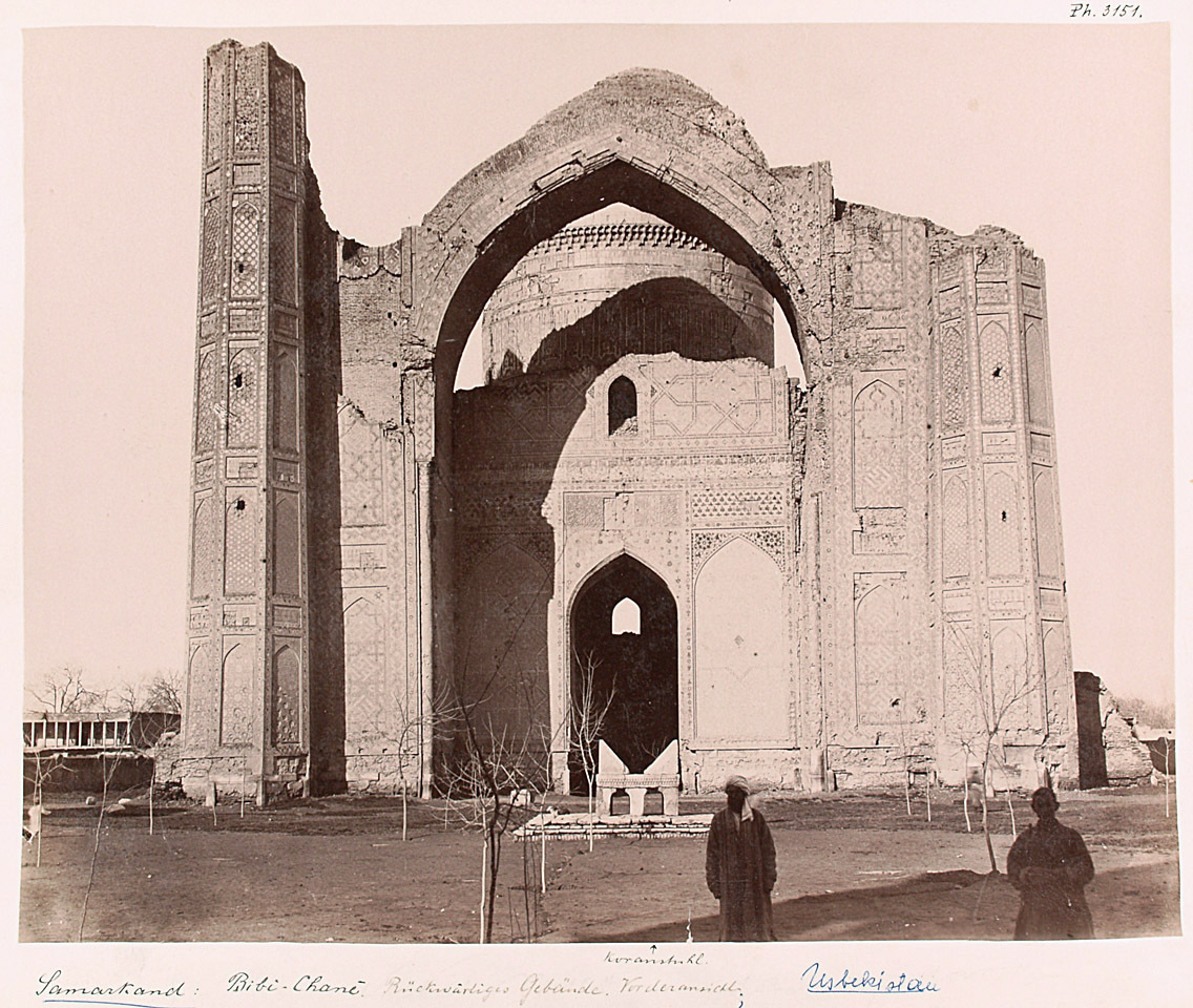 Bibi-Chane, Moschee, Rückwärtiges Gebäude, Vorderansicht von anonym