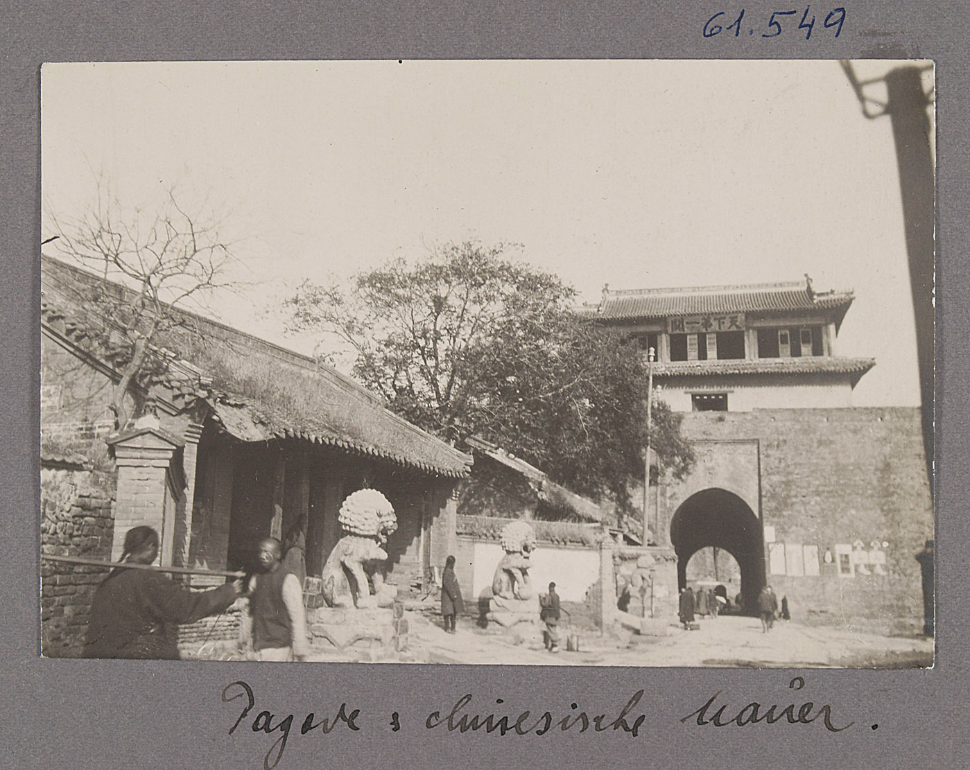 Shan-hai-kuan. Pagode & chinesische Mauer von Otto Uhlir