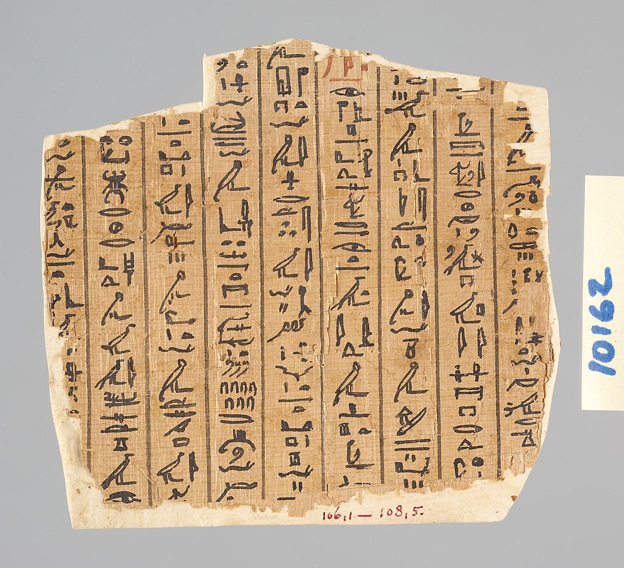 Fragment des Totenbuchs des Pen-chas
