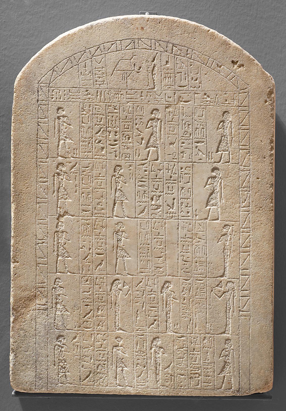 Stele des Sieglers Seneb