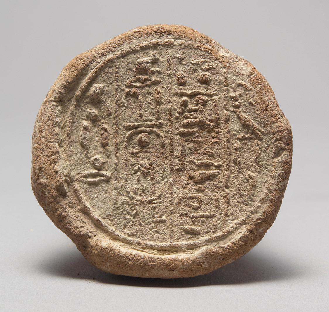 Grabkegel des Nefer-heb-ef