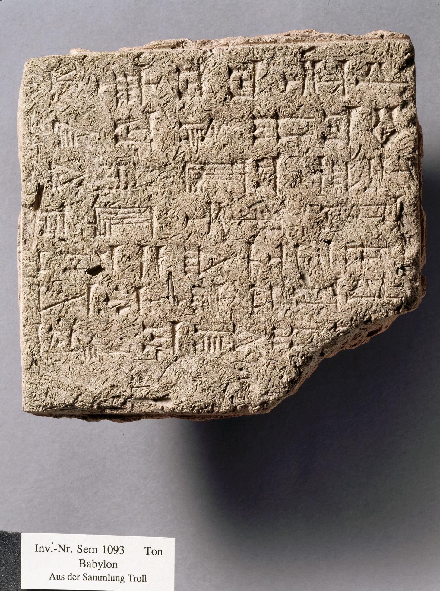 Ziegel mit Keilschrift
