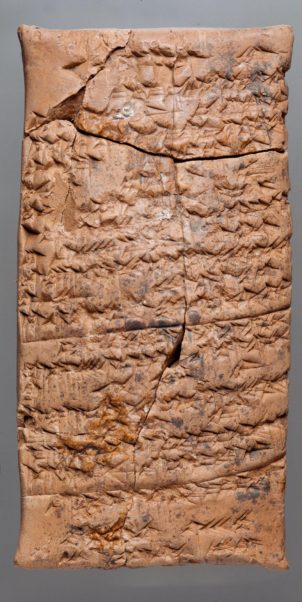 Tontafel mit Keilschrift-Text über Rationen für Soldaten