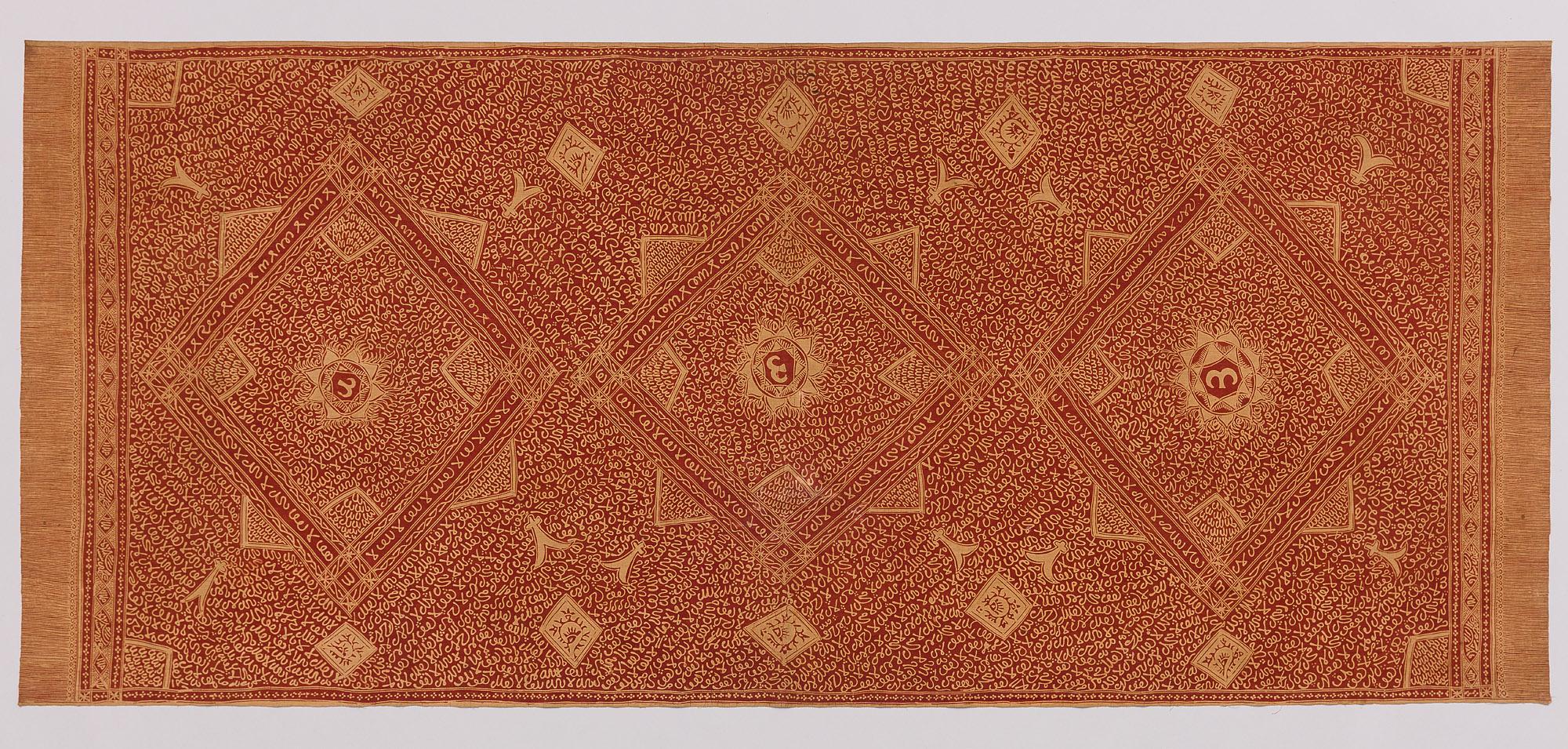 Batik mit arabischer Schrift