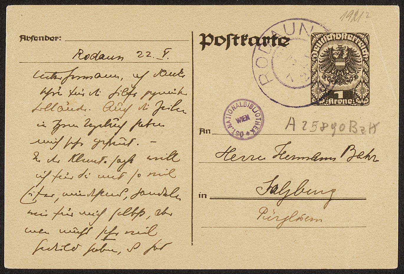 Postkarte von Hugo von Hofmannsthal