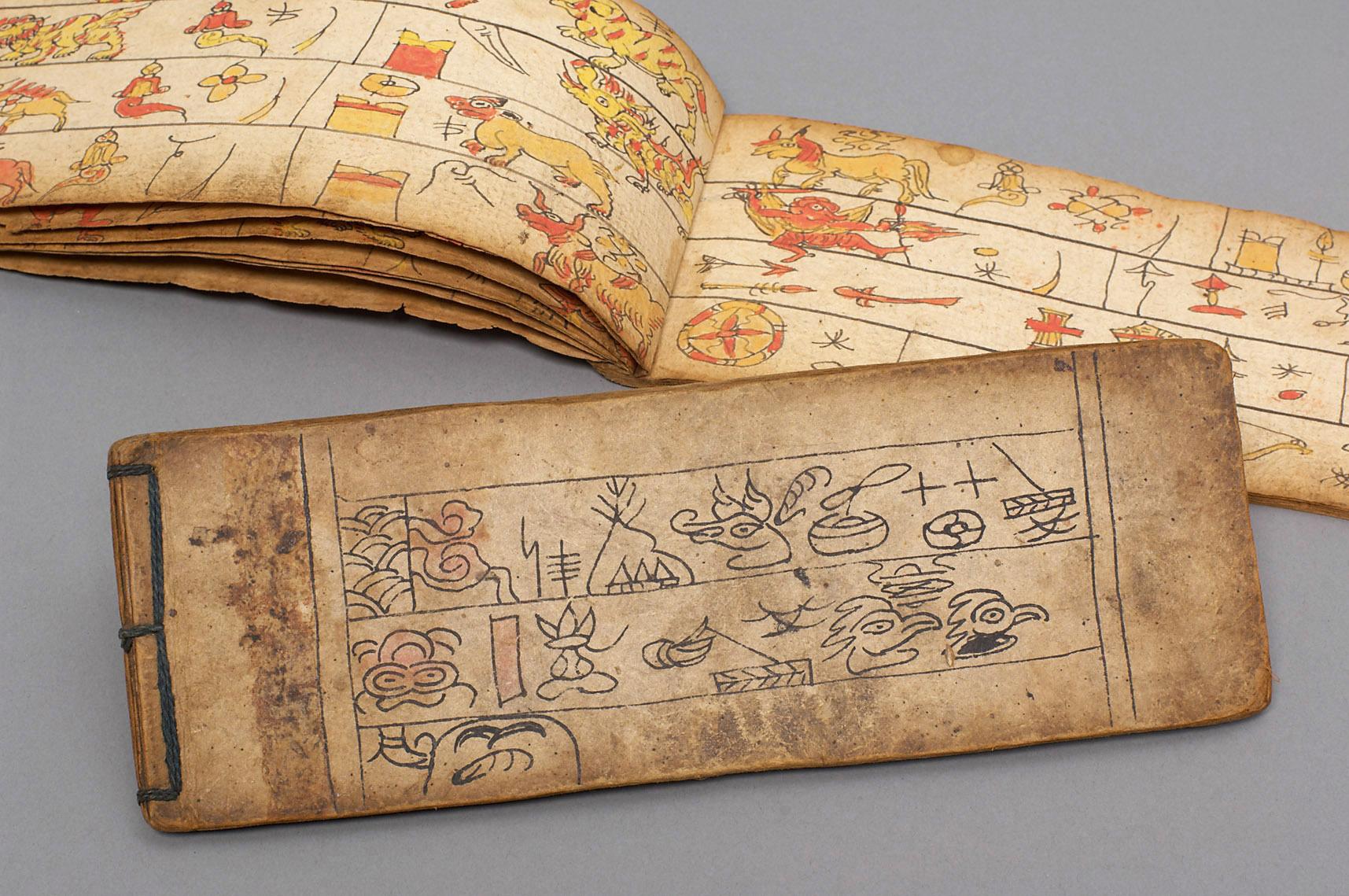 Manuskript der Naxi