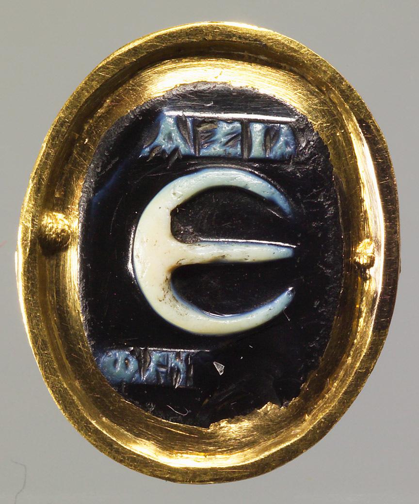 Inschrift mit Wertbezeichnung