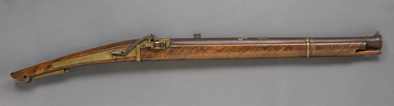 Luntengewehr