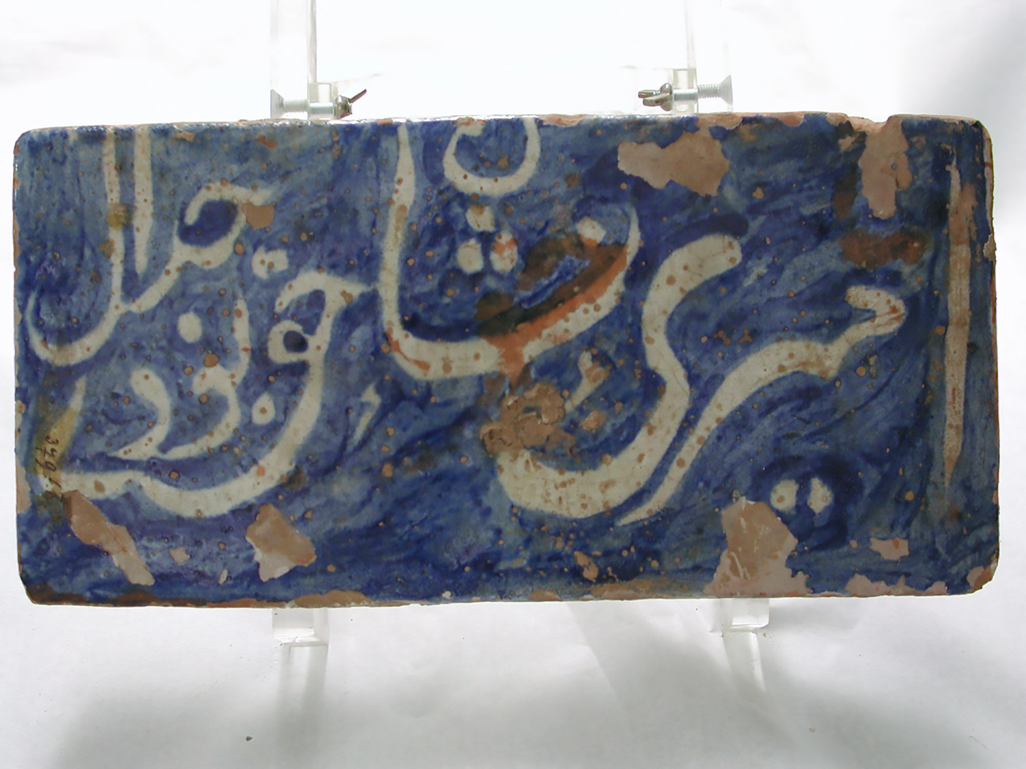 Kachel mit persischer Inschrift