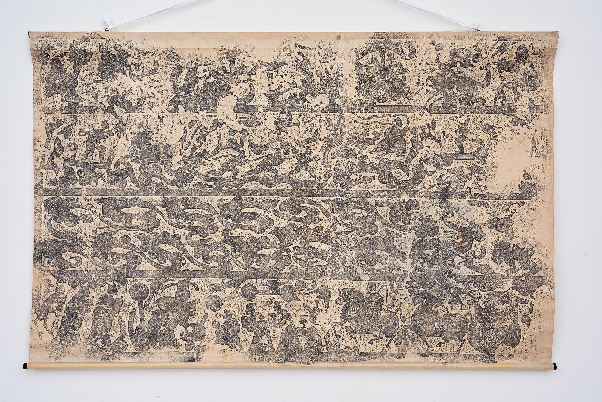 Steinabreibung des Wu-Liang-Schreins